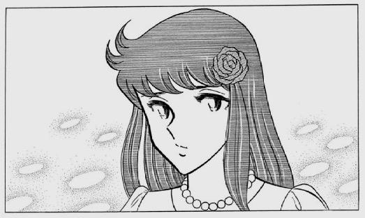 コミック17巻で登場する三条加奈子
