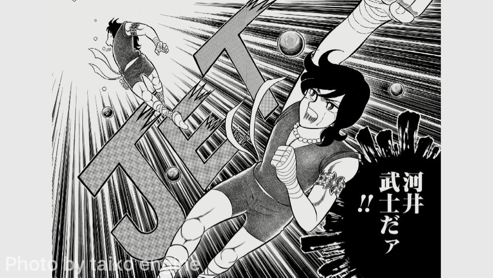 「リングにかけろ」日本Jr.屈指の美男子、河合武士を紹介